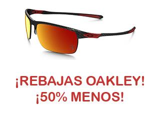cupon descuento gafas oakley