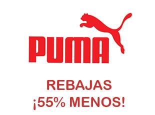 ba3e99f85 Código promocional de Puma 20% menos | Junio 2019